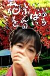 beauty_20201121232726_copy_250x334.jpg